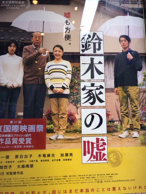 12月に観た映画